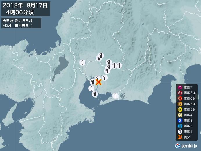 地震情報(2012年08月17日04時06分発生)