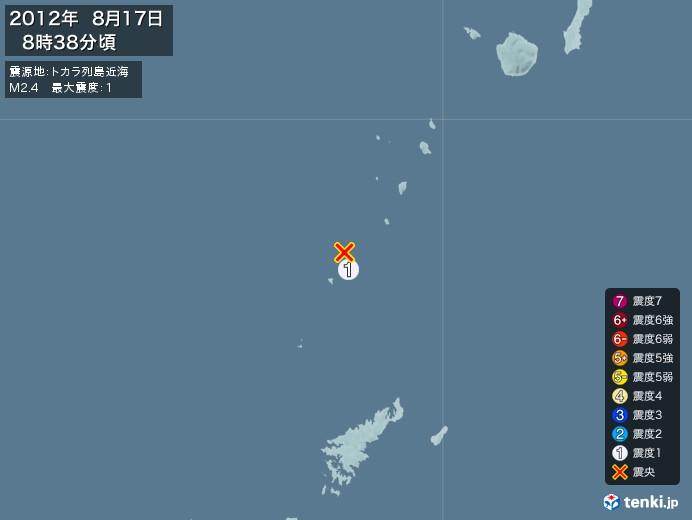 地震情報(2012年08月17日08時38分発生)