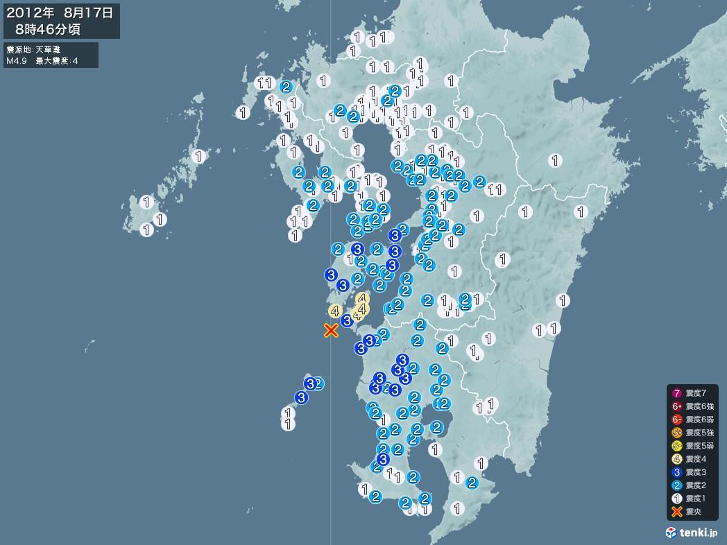 地震情報 2012年08月17日 08時46分頃発生 最大震度:4 震源地:天草灘(拡大画像)