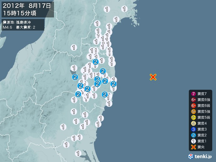 地震情報(2012年08月17日15時15分発生)