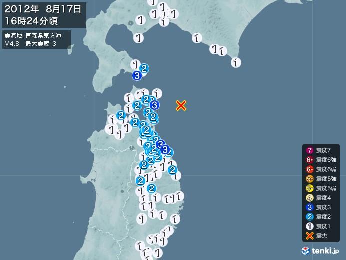 地震情報(2012年08月17日16時24分発生)