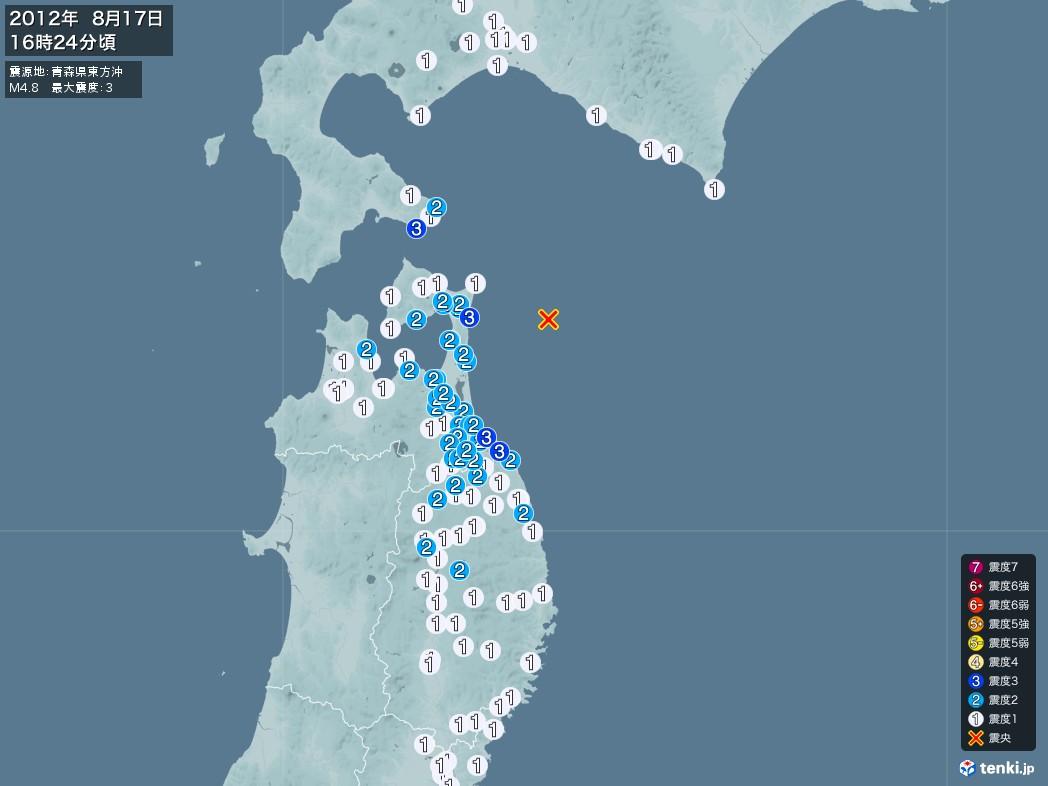 地震情報 2012年08月17日 16時24分頃発生 最大震度:3 震源地:青森県東方沖(拡大画像)