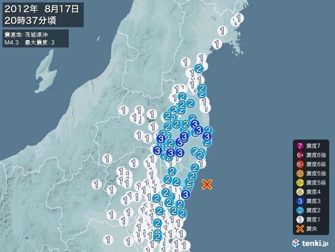 地震情報(2012年08月17日20時37分発生)
