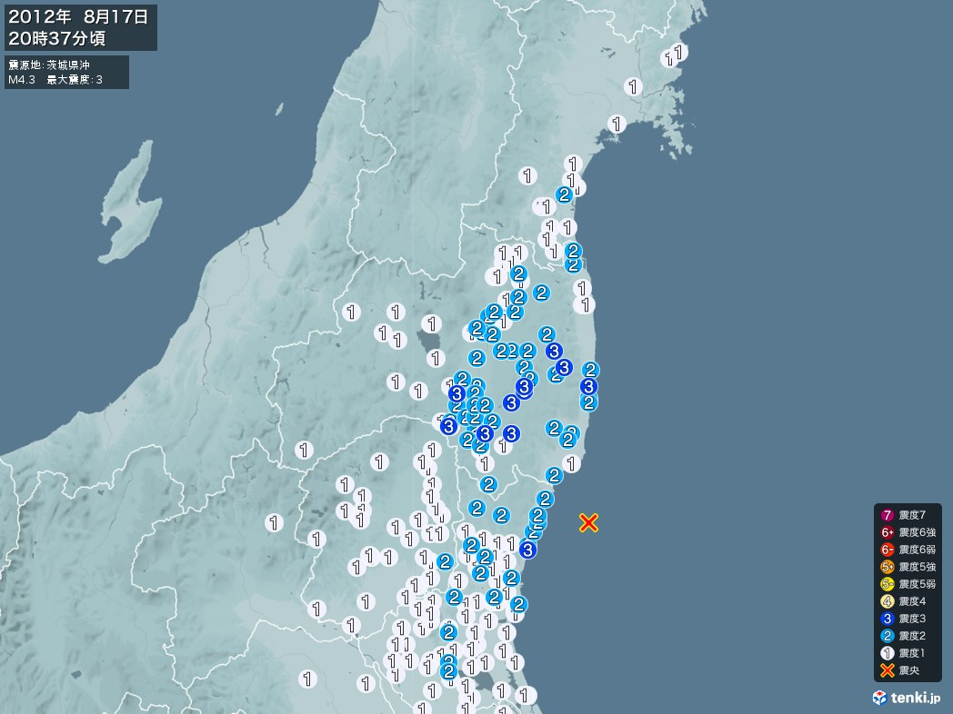 地震情報 2012年08月17日 20時37分頃発生 最大震度:3 震源地:茨城県沖(拡大画像)