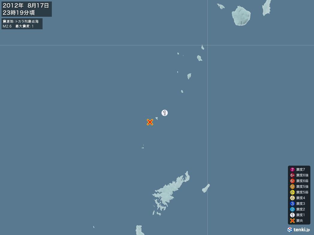 地震情報 2012年08月17日 23時19分頃発生 最大震度:1 震源地:トカラ列島近海(拡大画像)