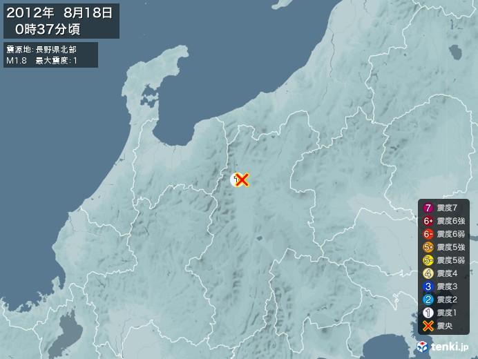 地震情報(2012年08月18日00時37分発生)