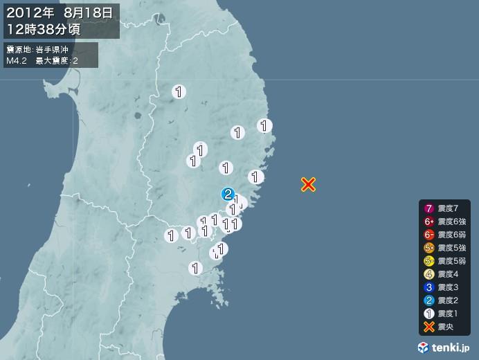 地震情報(2012年08月18日12時38分発生)