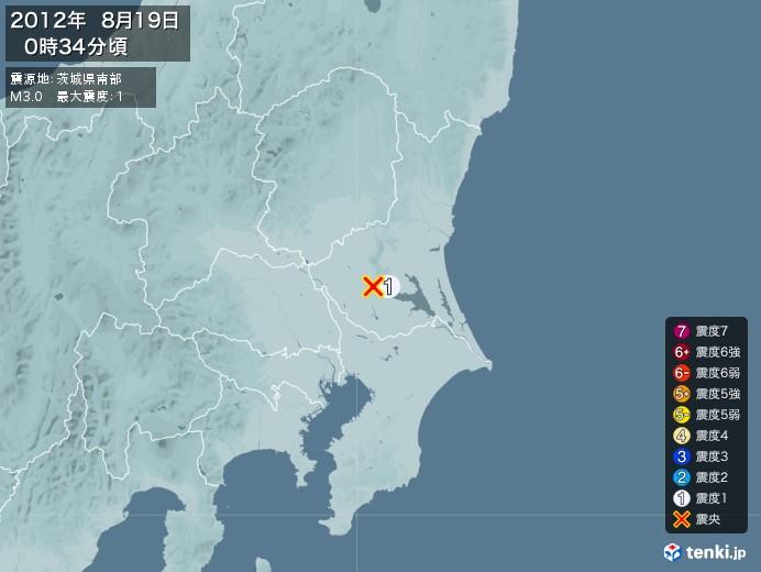 地震情報(2012年08月19日00時34分発生)