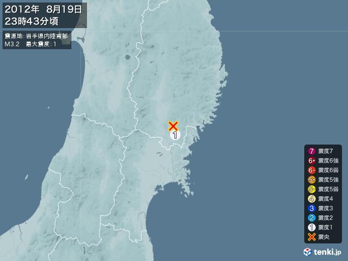 地震情報(2012年08月19日23時43分発生)