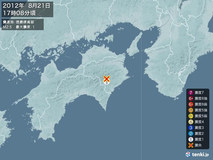 地震情報(2012年08月21日17時08分発生)