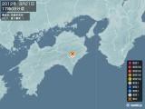 2012年08月21日17時08分頃発生した地震