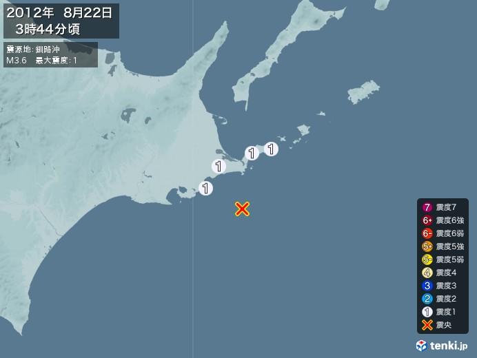 地震情報(2012年08月22日03時44分発生)