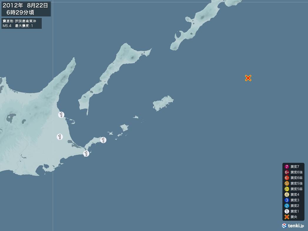 地震情報 2012年08月22日 06時29分頃発生 最大震度:1 震源地:択捉島南東沖(拡大画像)