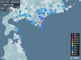 2012年08月22日10時33分頃発生した地震