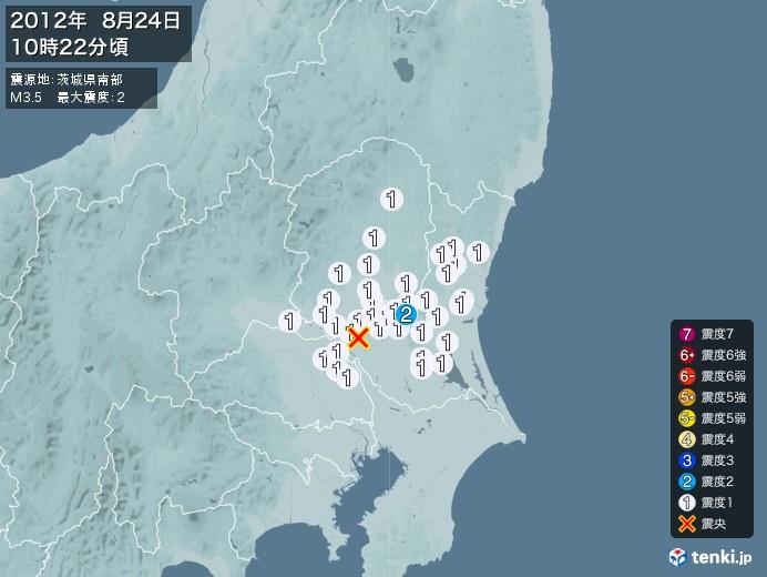 地震情報(2012年08月24日10時22分発生)