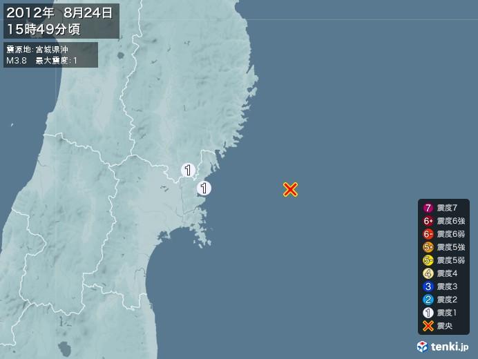 地震情報(2012年08月24日15時49分発生)
