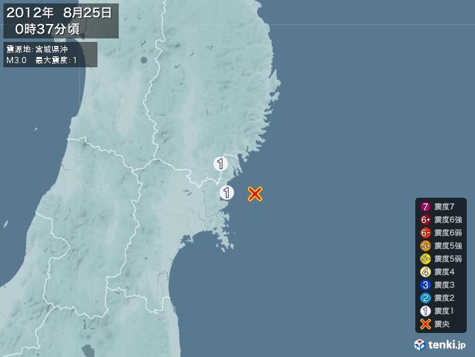 地震情報(2012年08月25日00時37分発生)