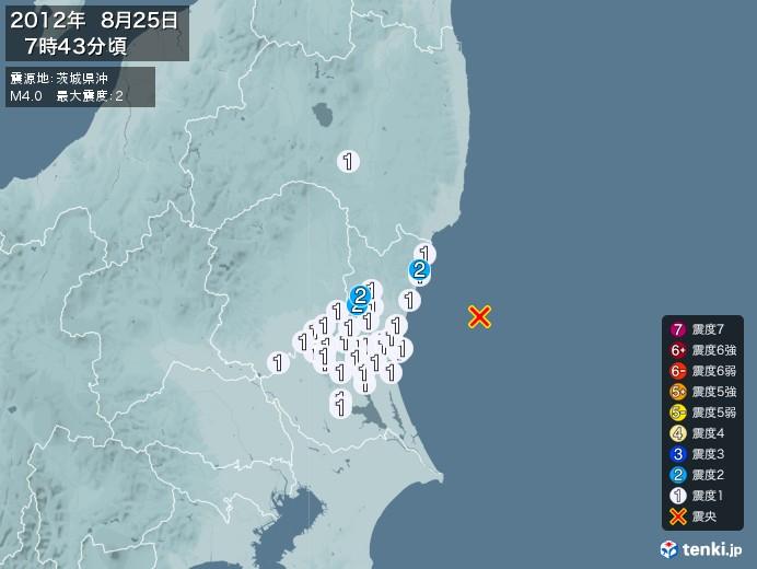 地震情報(2012年08月25日07時43分発生)