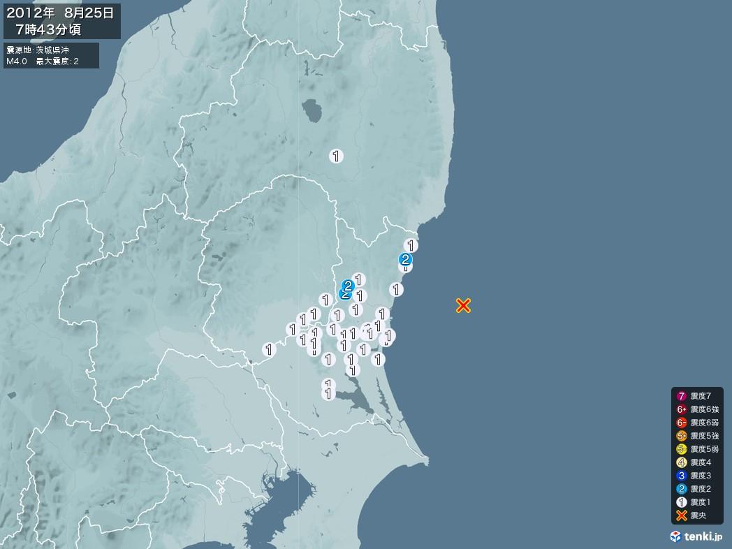 地震情報 2012年08月25日 07時43分頃発生 最大震度:2 震源地:茨城県沖(拡大画像)