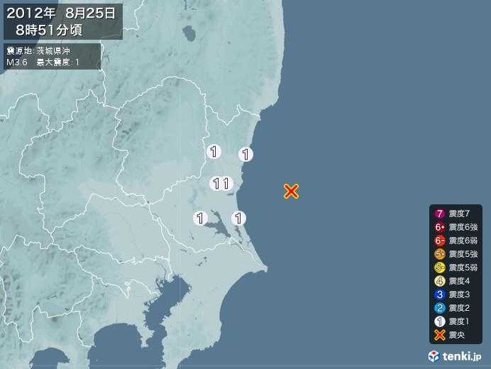 地震情報(2012年08月25日08時51分発生)