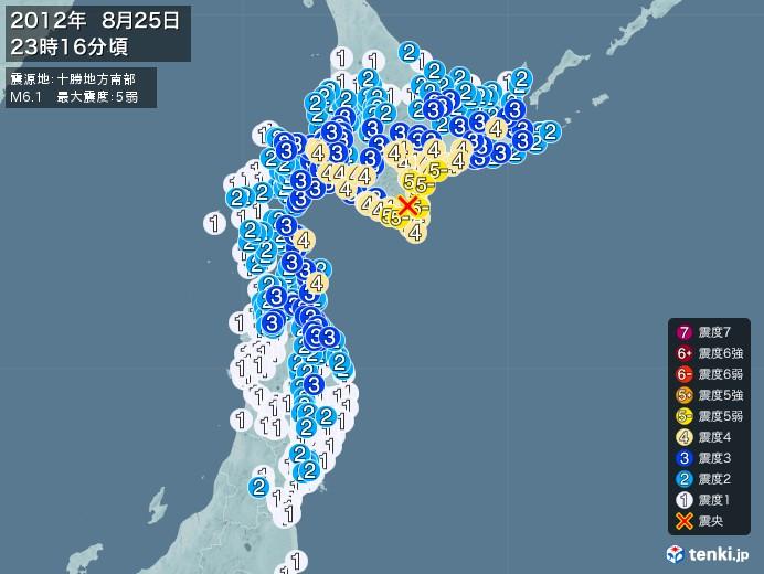 地震情報(2012年08月25日23時16分発生)