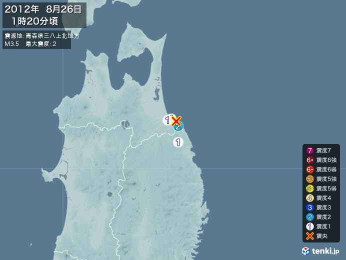 地震情報(2012年08月26日01時20分発生)