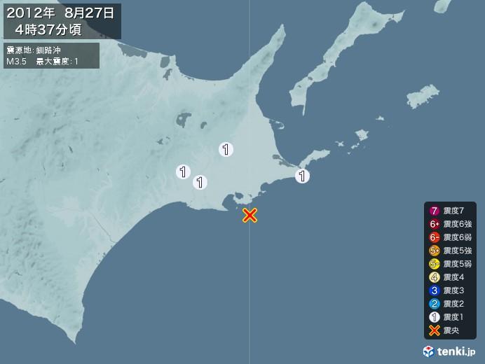 地震情報(2012年08月27日04時37分発生)