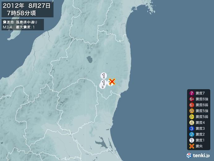 地震情報(2012年08月27日07時58分発生)