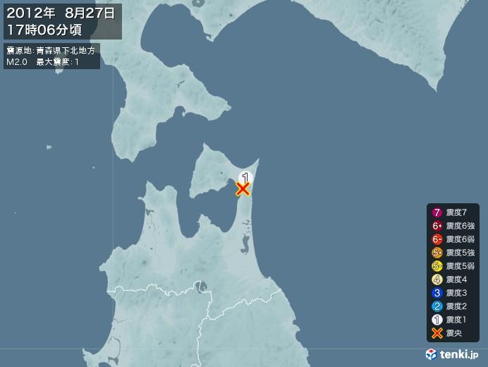 地震情報(2012年08月27日17時06分発生)