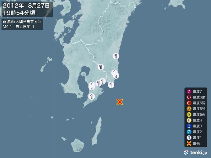 地震情報(2012年08月27日19時54分発生)