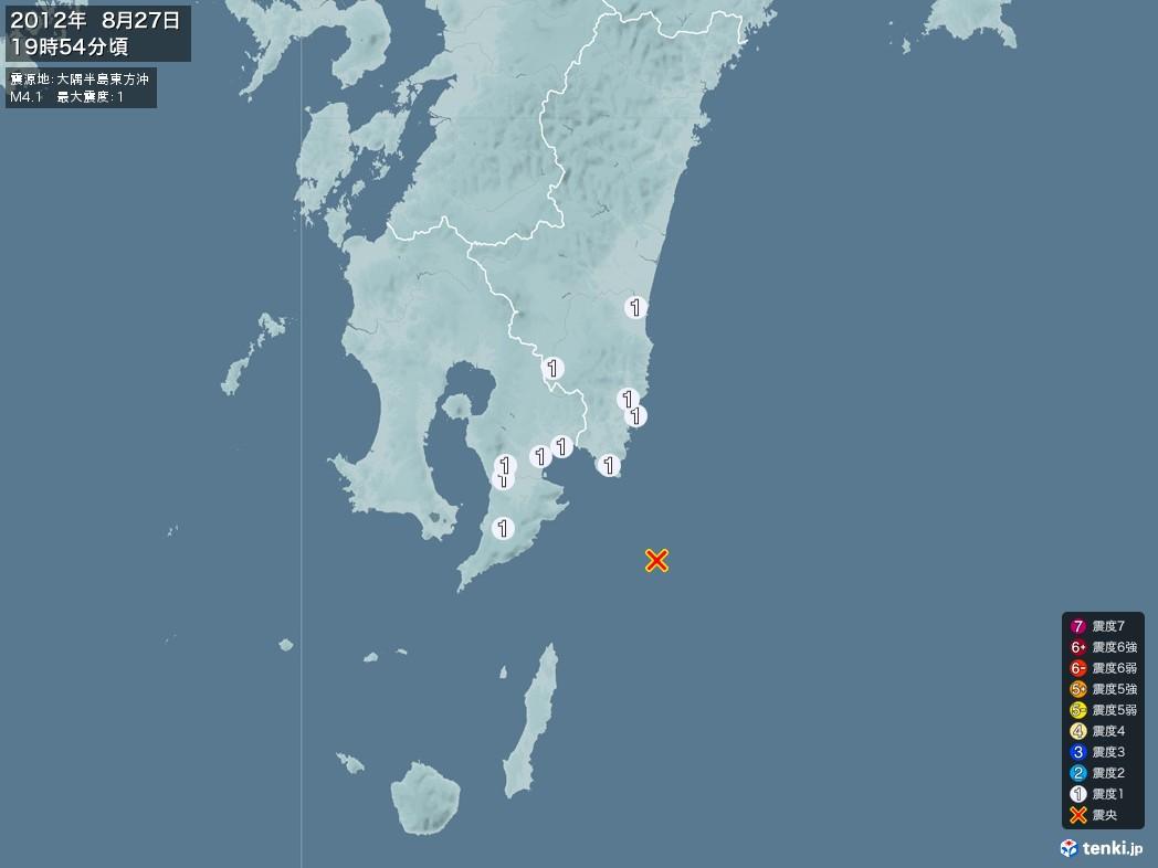 地震情報 2012年08月27日 19時54分頃発生 最大震度:1 震源地:大隅半島東方沖(拡大画像)