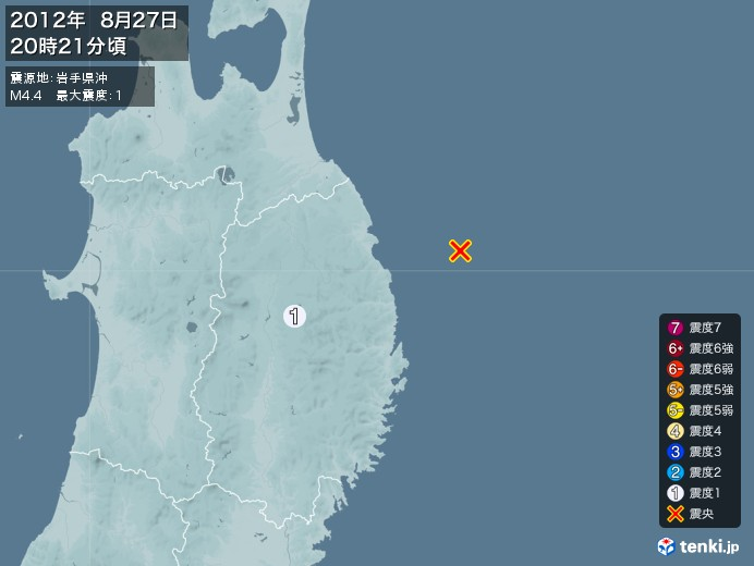 地震情報(2012年08月27日20時21分発生)