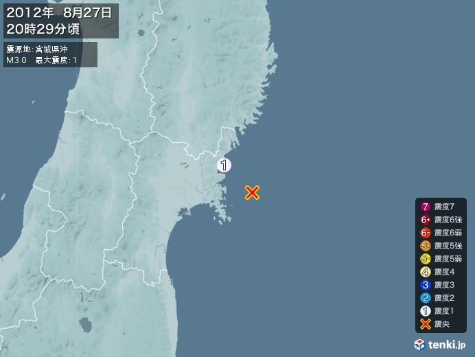 地震情報(2012年08月27日20時29分発生)