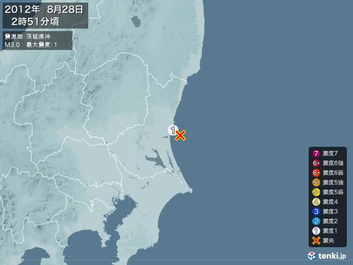 地震情報(2012年08月28日02時51分発生)