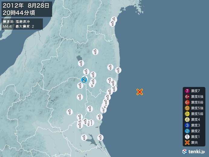 地震情報(2012年08月28日20時44分発生)