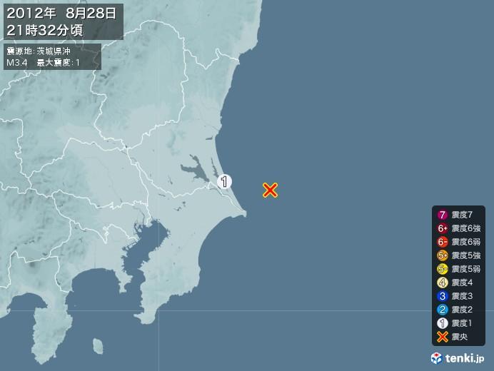 地震情報(2012年08月28日21時32分発生)