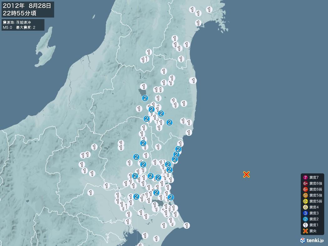 地震情報 2012年08月28日 22時55分頃発生 最大震度:2 震源地:茨城県沖(拡大画像)