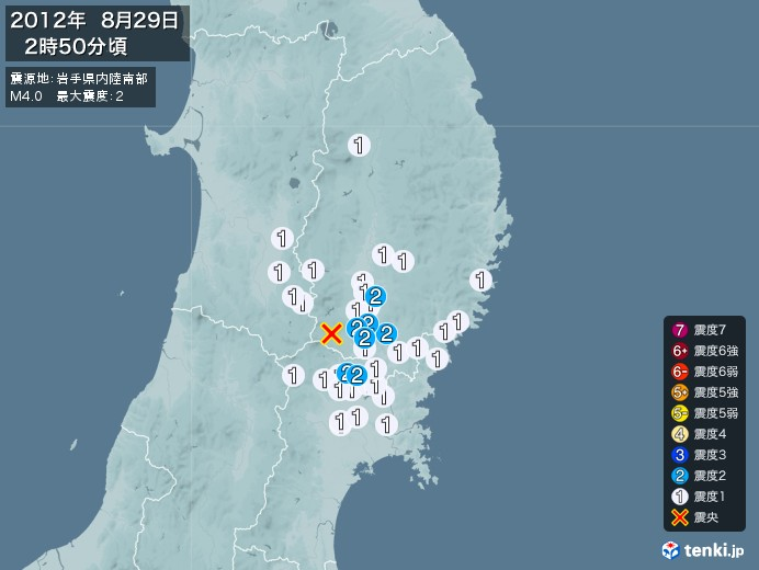 地震情報(2012年08月29日02時50分発生)