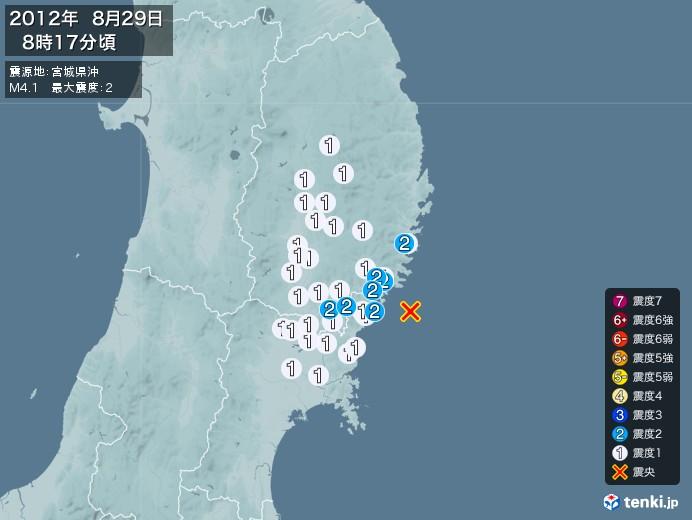 地震情報(2012年08月29日08時17分発生)