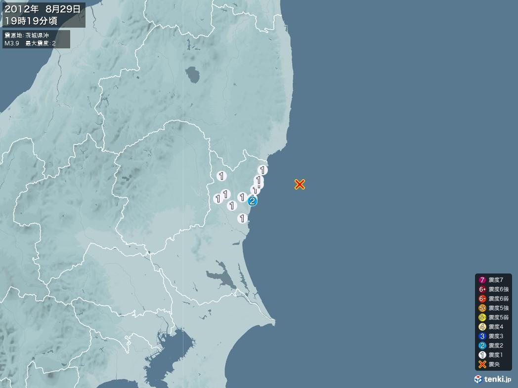 地震情報 2012年08月29日 19時19分頃発生 最大震度:2 震源地:茨城県沖(拡大画像)