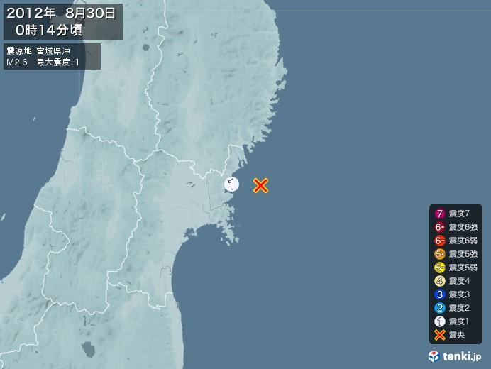地震情報(2012年08月30日00時14分発生)