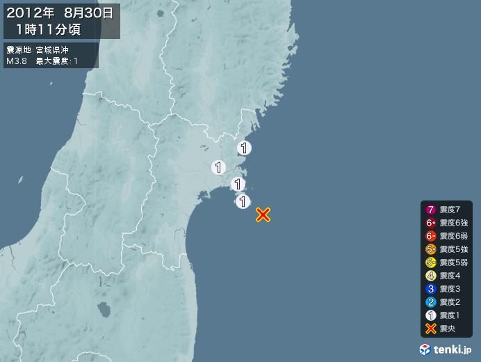 地震情報(2012年08月30日01時11分発生)
