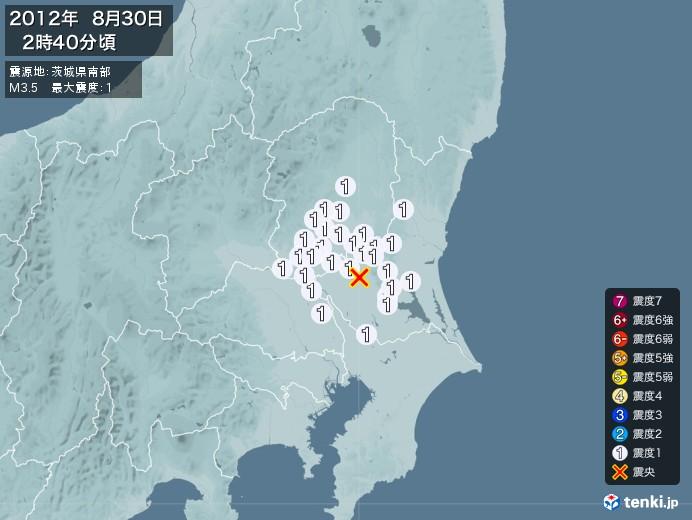 地震情報(2012年08月30日02時40分発生)