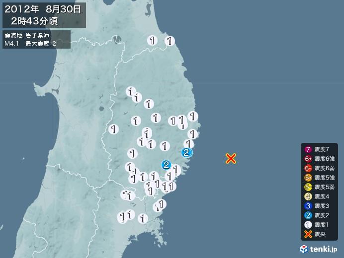 地震情報(2012年08月30日02時43分発生)