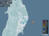 2012年08月30日02時43分頃発生した地震