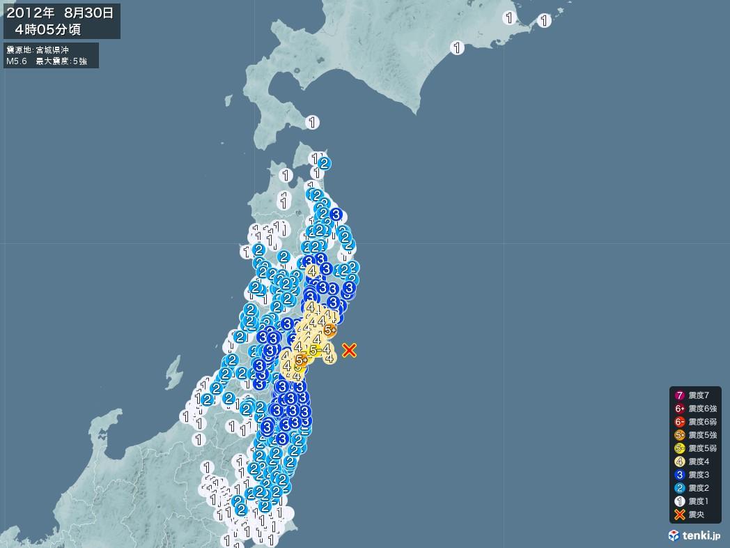 地震情報 2012年08月30日 04時05分頃発生 最大震度:5強 震源地:宮城県沖(拡大画像)