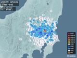 2012年08月30日04時17分頃発生した地震