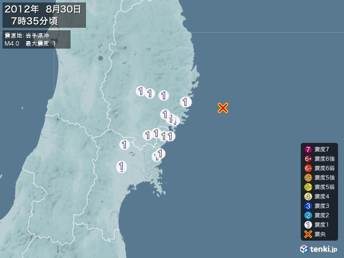 地震情報(2012年08月30日07時35分発生)