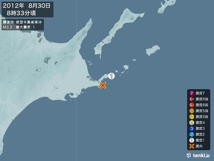 地震情報(2012年08月30日08時33分発生)