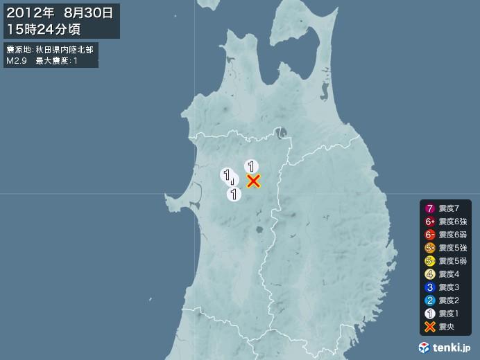 地震情報(2012年08月30日15時24分発生)